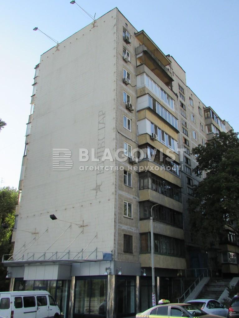 Квартира H-28791, Дружбы Народов бульв., 3б, Киев - Фото 3