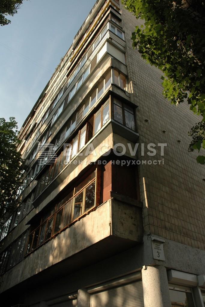 Квартира H-49544, Дружбы Народов бульв., 3а, Киев - Фото 1
