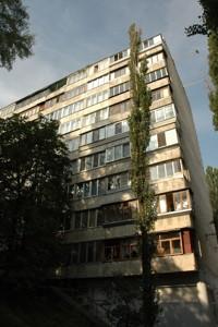 Квартира Дружби Народів бул., 3а, Київ, A-107292 - Фото 10
