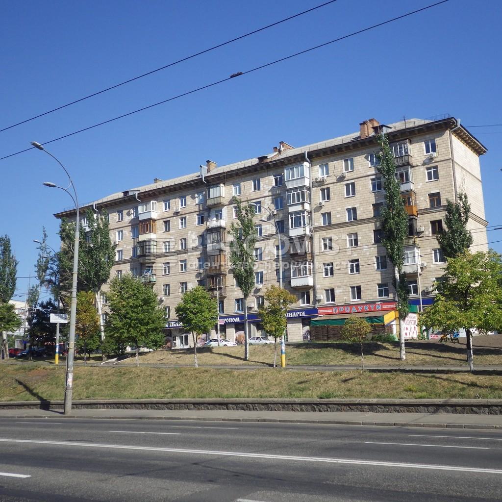 Нежилое помещение, R-11682, Бойчука Михаила (Киквидзе), Киев - Фото 1