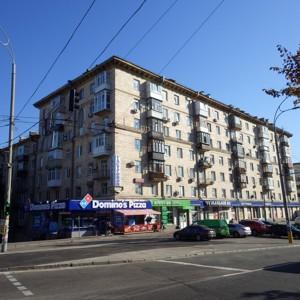 Офис, Бойчука Михаила (Киквидзе), Киев, R-21943 - Фото 4