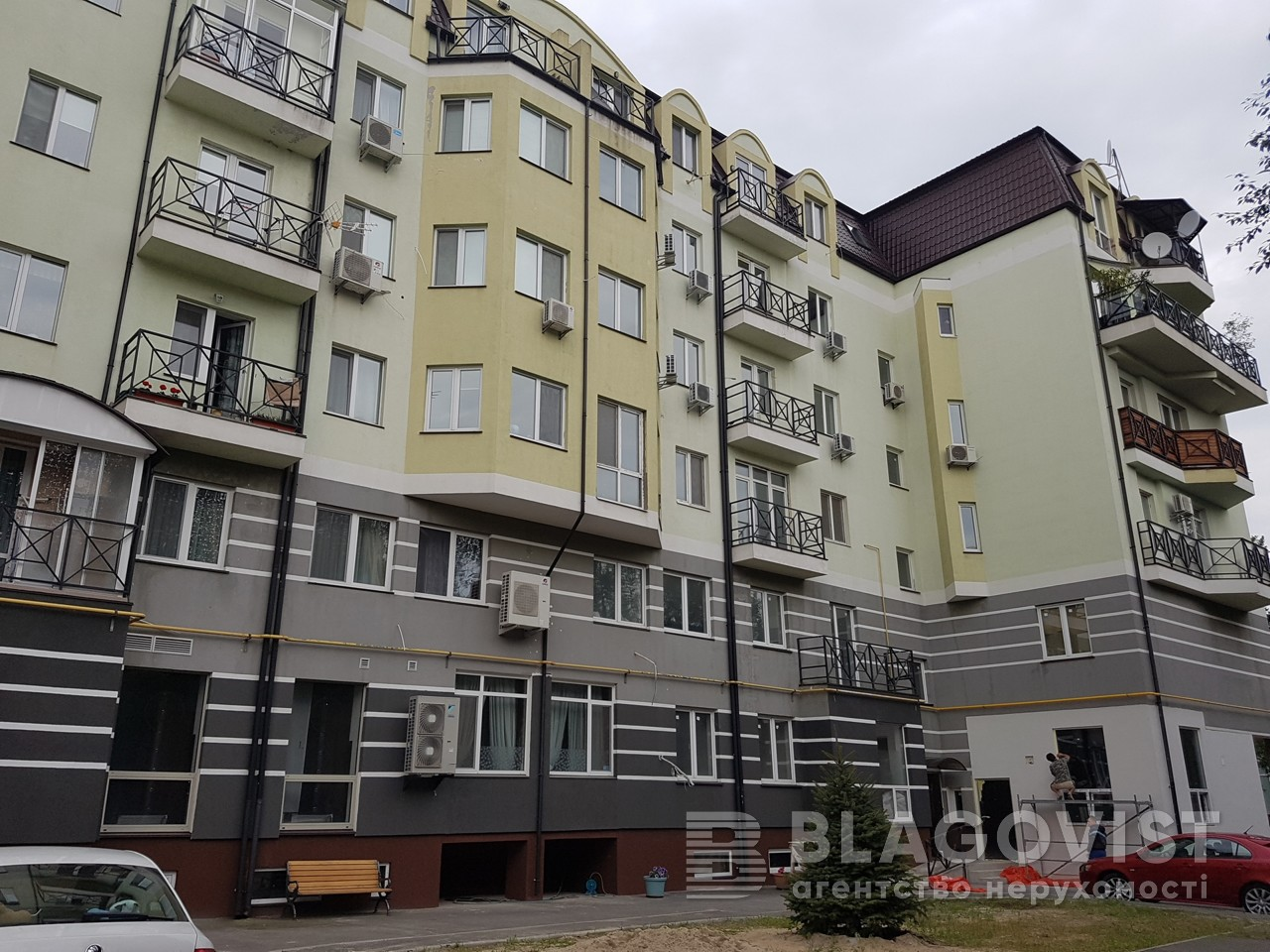 Квартира H-49724, Київська, 169, Козин (Конча-Заспа) - Фото 1