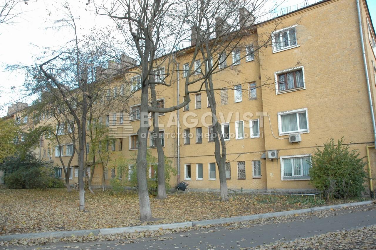 Квартира A-112179, Довнар-Запольского Митрофана, 3/1, Киев - Фото 1