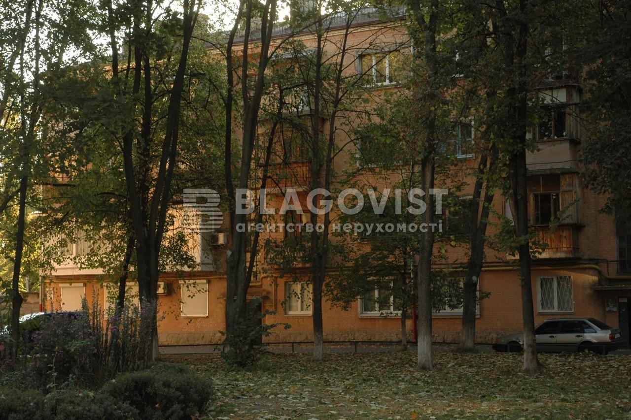 Квартира A-112179, Довнар-Запольского Митрофана, 3/1, Киев - Фото 3