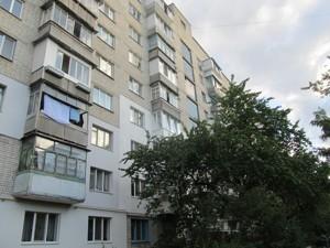 Квартира Новопироговская, 31, Киев, Z-775335 - Фото1