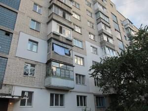 Квартира Новопироговская, 31, Киев, Z-775335 - Фото3