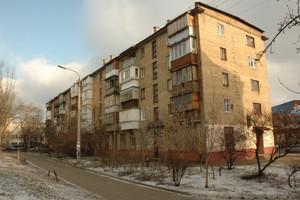 Квартира Сергиенко Ивана, 23, Киев, Z-797808 - Фото