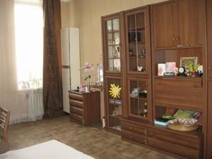 Квартира Шота Руставели, 23, Киев, X-21292 - Фото3