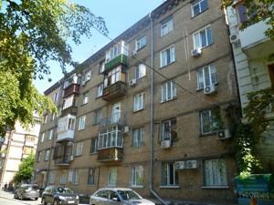 Квартира Почайнинская, 44, Киев, F-41299 - Фото1
