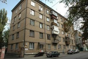 Квартира Почайнинская, 44, Киев, F-41299 - Фото 21