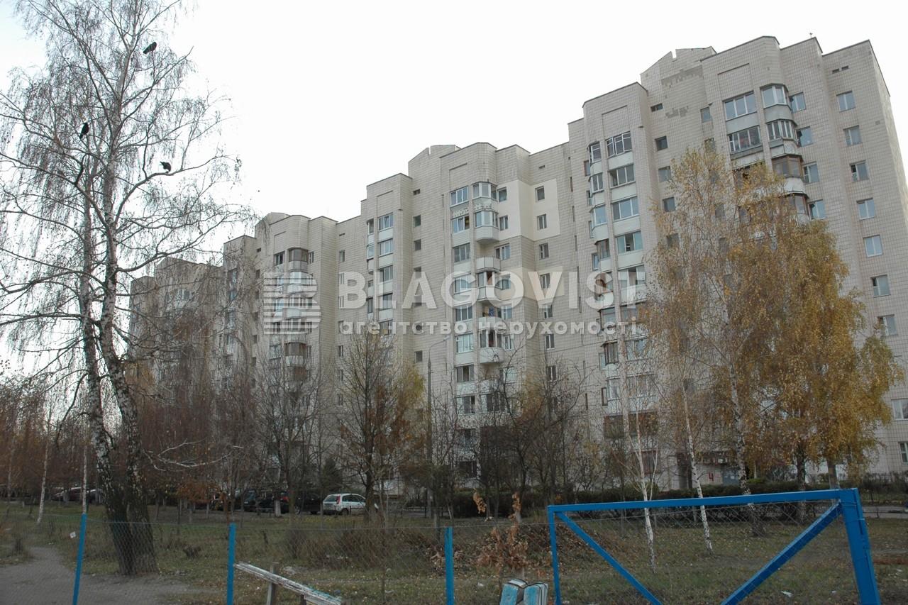Квартира A-106692, Булаховского Академика, 5а, Киев - Фото 1