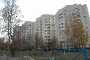 Квартира Булаховського Академіка, 5а, Київ, A-106692 - Фото