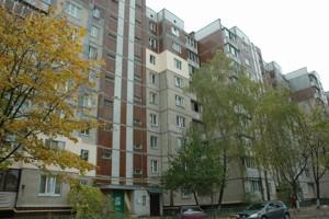 Квартира Свободы просп., 2, Киев, P-6577 - Фото3