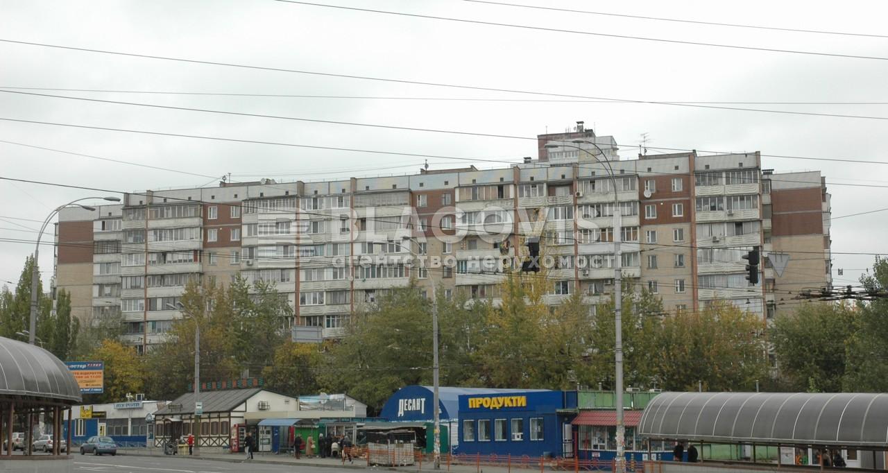 Квартира C-102982, Свободы просп., 2, Киев - Фото 1