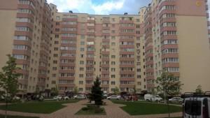 Квартира Боголюбова, 12, Софиевская Борщаговка, F-35158 - Фото 1