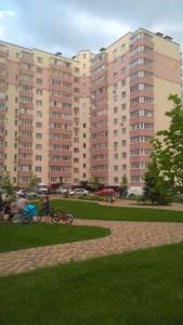 Квартира Боголюбова, 12, Софиевская Борщаговка, F-35158 - Фото 7