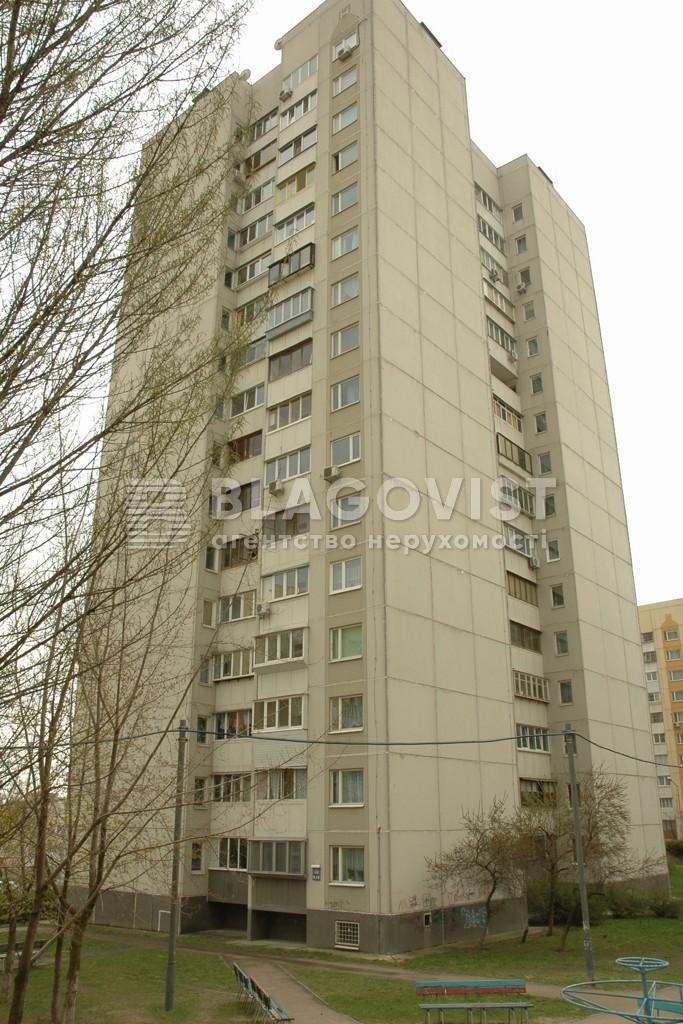 Квартира H-40433, Пулюя Ивана, 1а, Киев - Фото 1