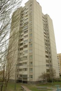 Квартира Пулюя, 1а, Київ, H-40433 - Фото