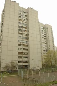 Квартира H-40433, Пулюя Ивана, 1а, Киев - Фото 2