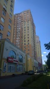 Квартира Z-76528, Хоткевича Гната (Красногвардейская), 10, Киев - Фото 4