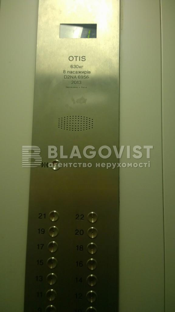 Квартира Z-1722331, Хоткевича Гната (Красногвардейская), 8, Киев - Фото 10