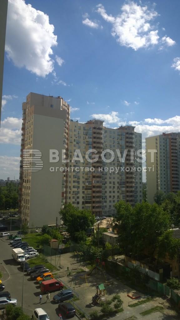 Квартира Z-1722331, Хоткевича Гната (Красногвардейская), 8, Киев - Фото 6