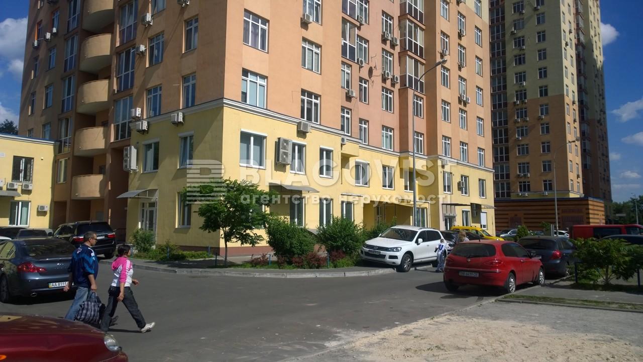 Квартира Z-1722331, Хоткевича Гната (Красногвардейская), 8, Киев - Фото 11