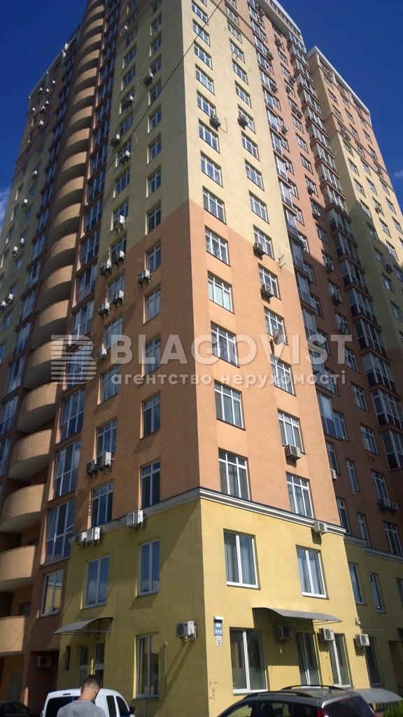 Квартира Z-1722331, Хоткевича Гната (Красногвардейская), 8, Киев - Фото 7