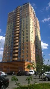 Квартира R-490, Хоткевича Гната (Красногвардейская), 8, Киев - Фото 3
