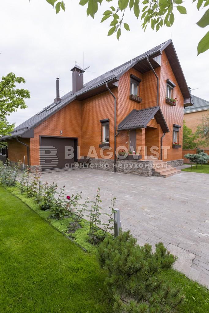 Дом на продажу A-104376