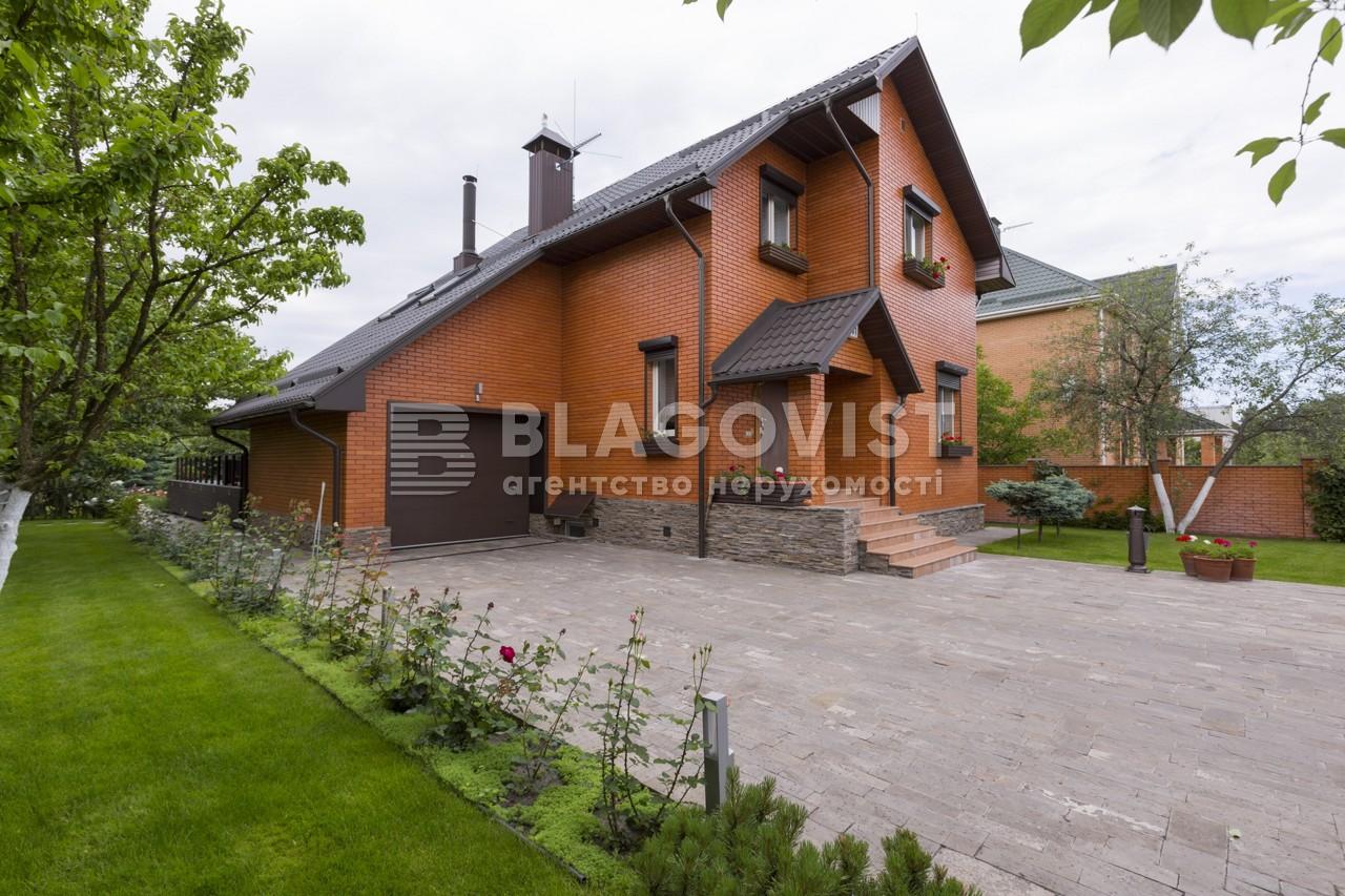 Дом A-104376, Буча (село) - Фото 2
