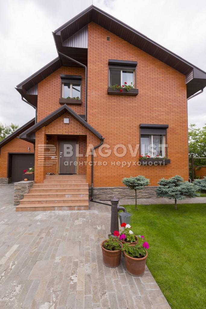 Дом A-104376, Буча (село) - Фото 3