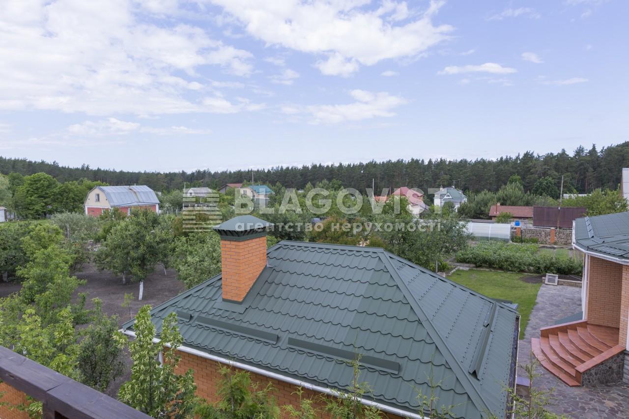 Дом A-104376, Буча (село) - Фото 62