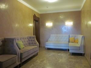 Нежитлове приміщення, H-37155, Садова (Осокорки), Київ - Фото 9