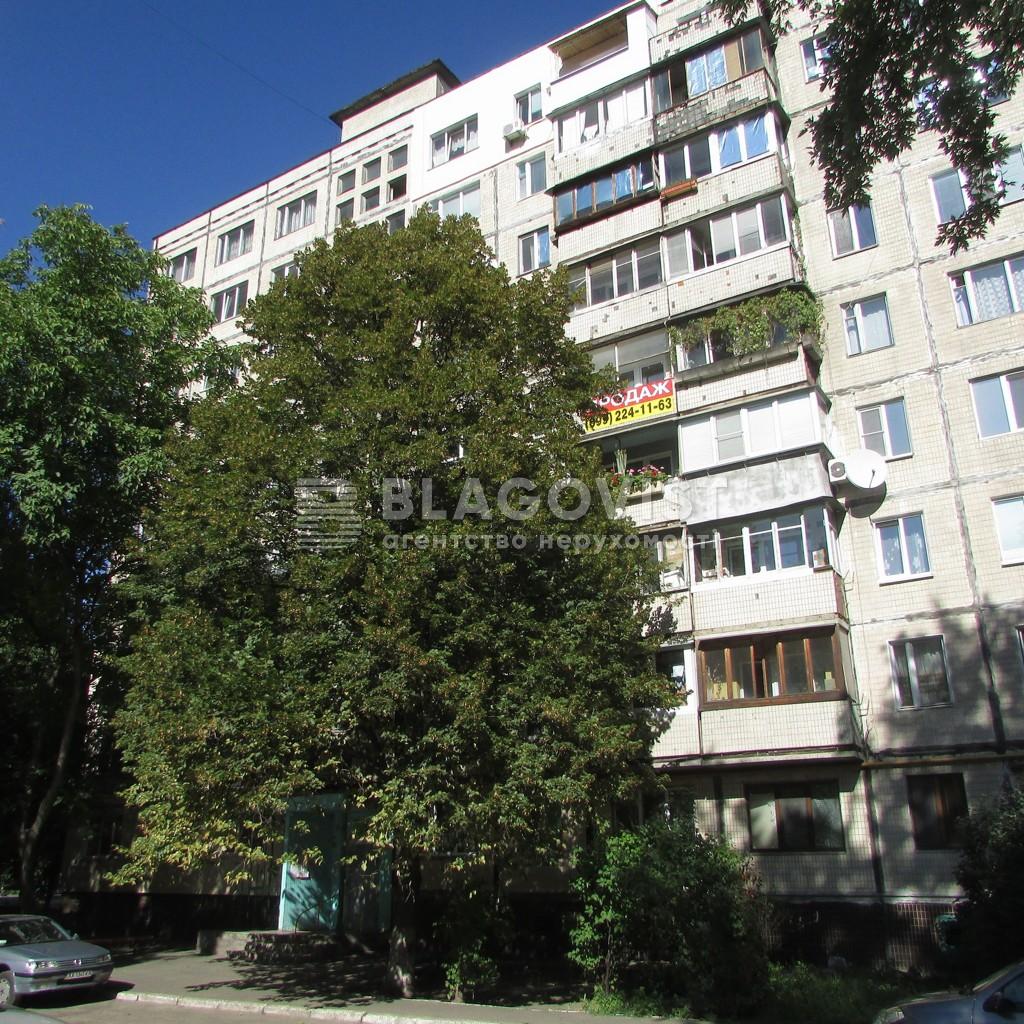 Ресторан, M-17854, Юры Гната, Киев - Фото 1