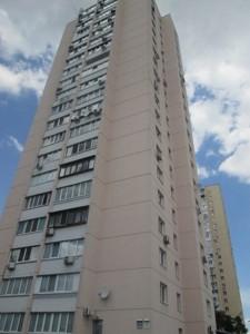 Квартира G-18507, Дарницкий бульв., 8, Киев - Фото 4