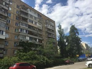 Квартира Оболонский просп., 34Б, Киев, F-37614 - Фото1