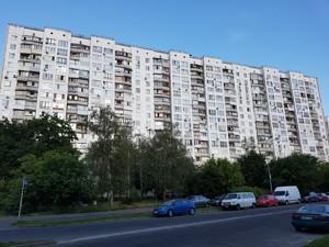 Квартира Жмаченка Ген., 18, Київ, A-109381 - Фото 16