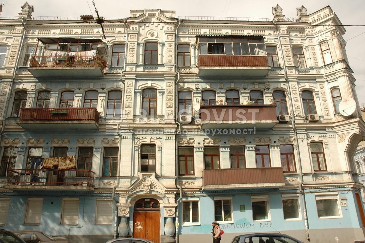 Квартира A-106736, Борисоглібська, 9/15, Київ - Фото 1