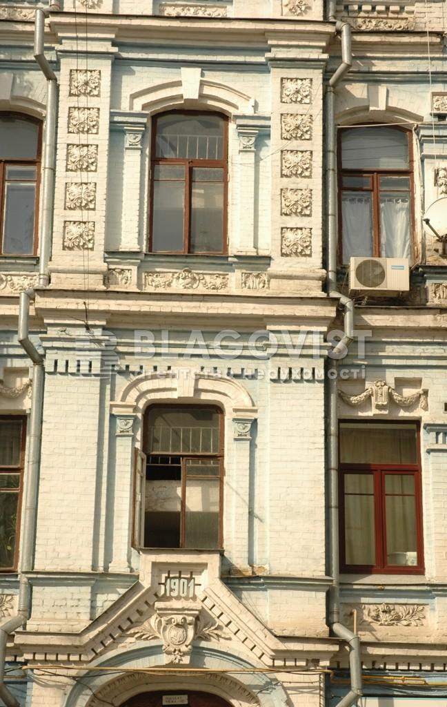 Квартира A-106736, Борисоглібська, 9/15, Київ - Фото 2