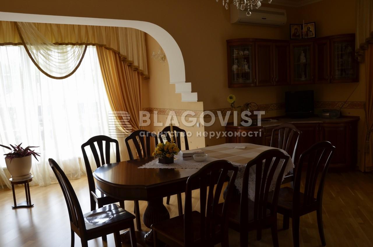 Дом Z-1808140, Большая Александровка - Фото 16
