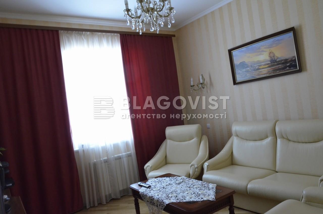 Дом Z-1808140, Большая Александровка - Фото 19