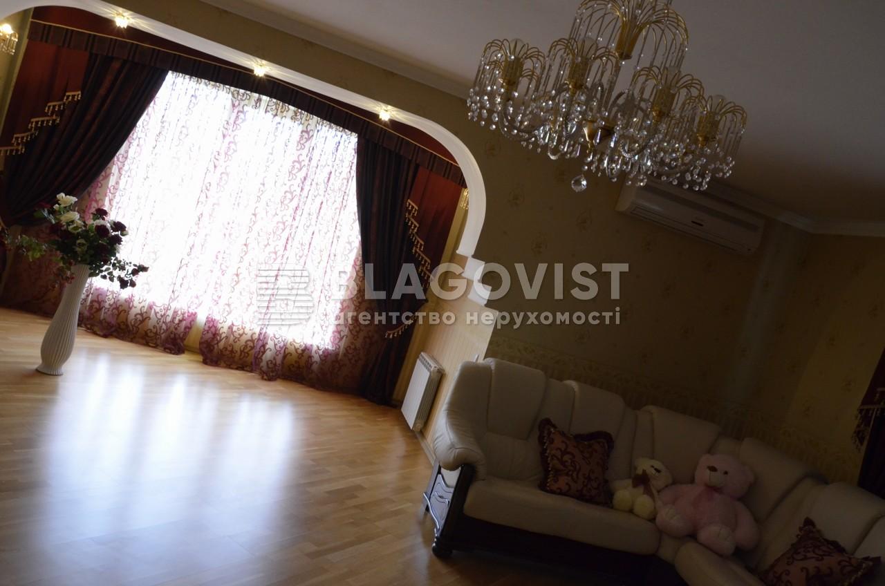 Дом Z-1808140, Большая Александровка - Фото 15
