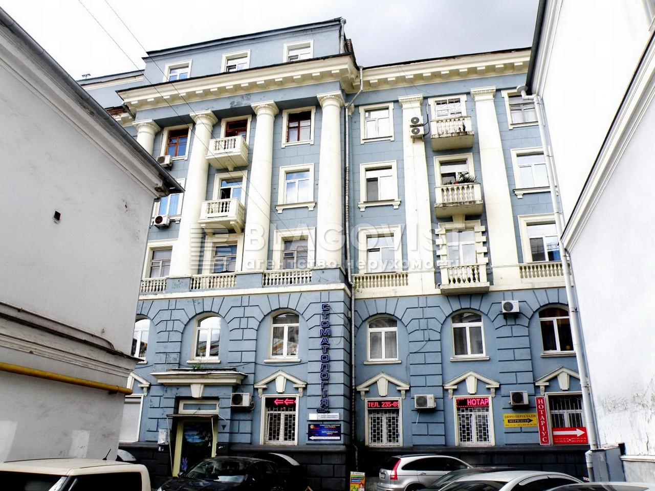 Квартира C-103759, Хмельницкого Богдана, 9б, Киев - Фото 4