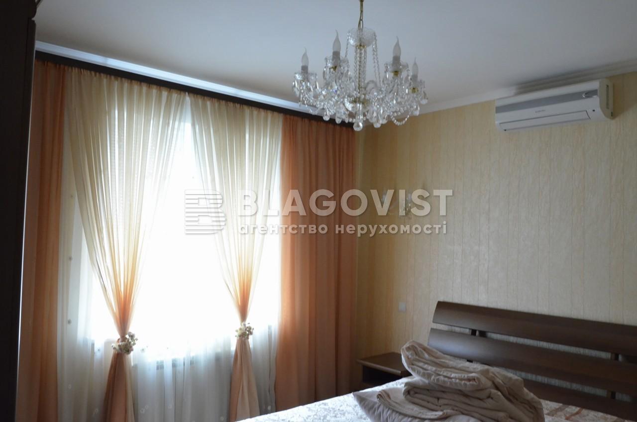 Дом Z-1808140, Большая Александровка - Фото 18