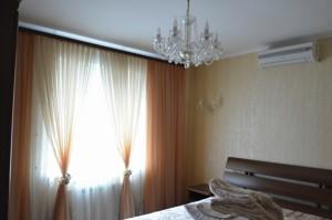 Будинок В.Олександрівка, Z-1808140 - Фото 18