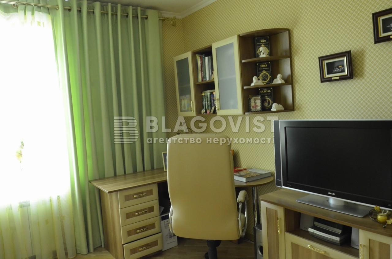 Дом Z-1808140, Большая Александровка - Фото 20