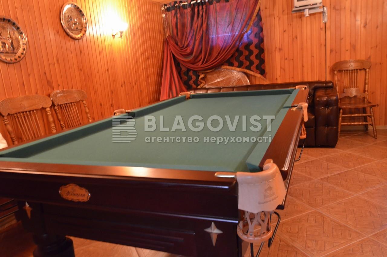 Дом Z-1808140, Большая Александровка - Фото 24
