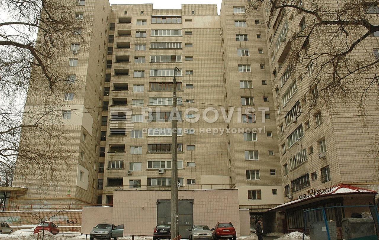 Квартира E-36321, Янгеля Академика, 4, Киев - Фото 3