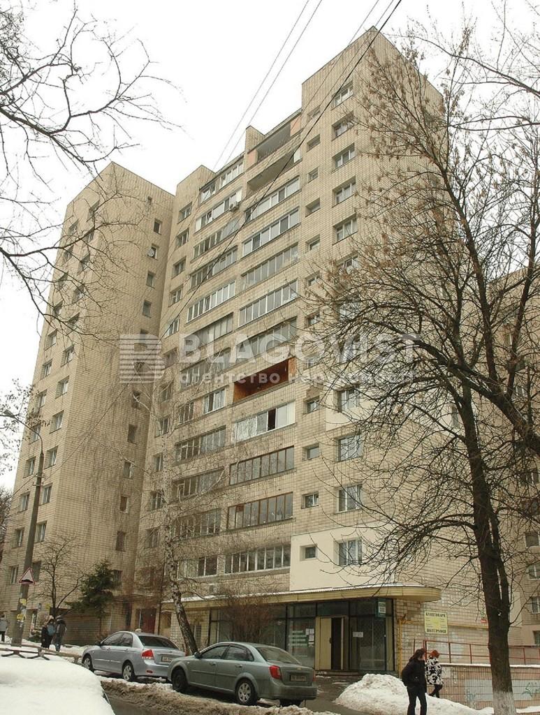 Квартира E-36321, Янгеля Академика, 4, Киев - Фото 5